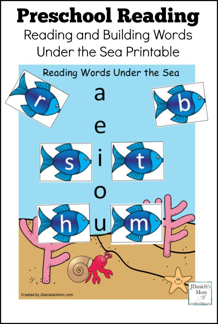 Preschool Reading Under The Sea Printable With Letters Your Students At School Or Children At Ho Preschool Reading Preschool Reading Activities Reading Words Preschool reading activities at home