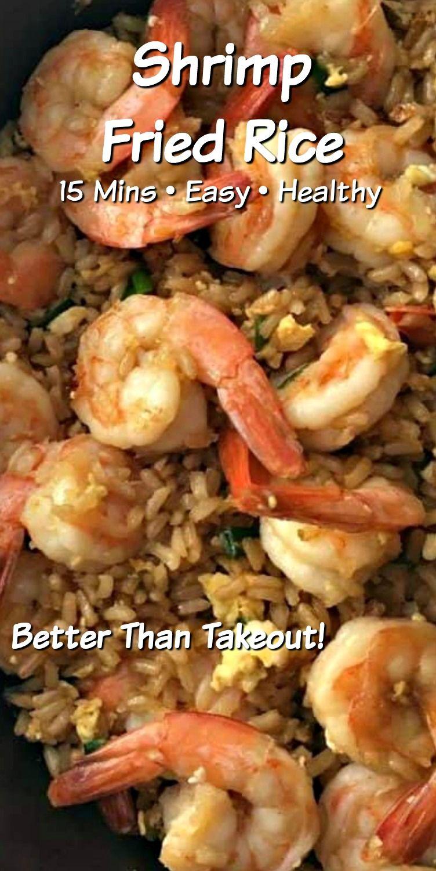 15 Minute Shrimp Fried Rice Recipe