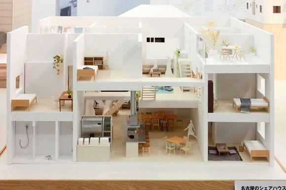 JA+U : Exhibition Report : JA 86 U201cNext Generation   Manifestations Of  Architects