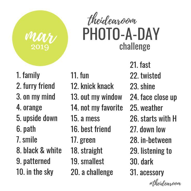 Join is for our March Photo A Day Instagram Challenge. #photography #photo #pictures #instagramquotes