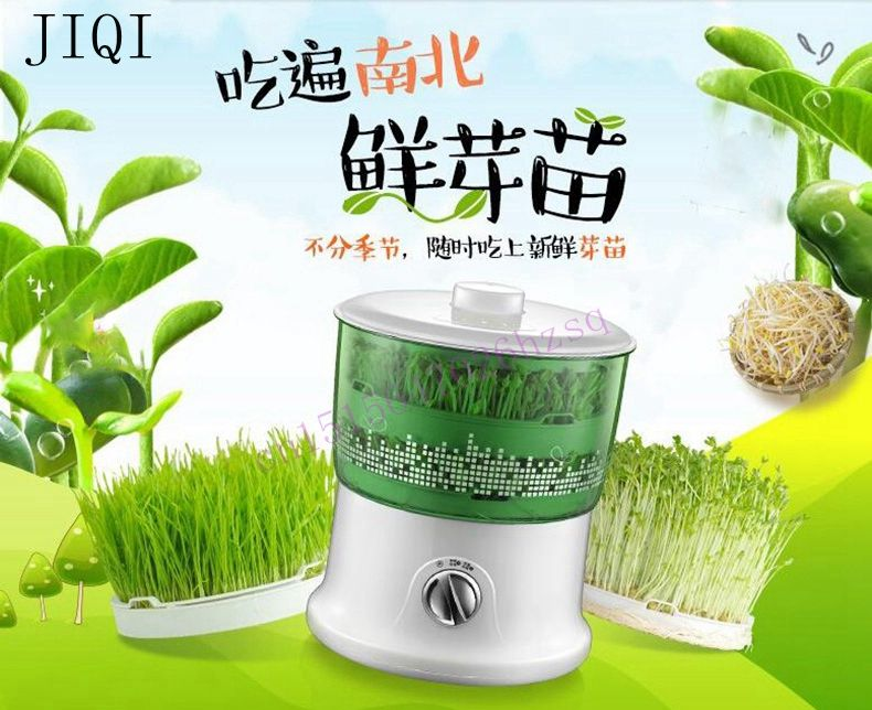 Bean Sprout Machine Seed Germination Growing Machine Food Processor Double Layer Automatic Water Circulation With Shaing Cover Hạt Nước
