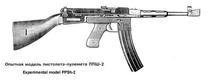 PPSh-2 Tested from the 30th of May until 2nd of June, 1942. Automatic only. 35 round box magazine. Cleaning rod inside the receiver. Noted were: simplicity, stability and low cyclic rate of fire. However; accuracy was far from adequate, particularly when firing short freehand bursts. Thick lubrication prevented automatic operation. Highly sensitive to sand inside the receiver. Massive compensator prevented firing from inside a tank. The weight of the gun and its ammunition exceeded…