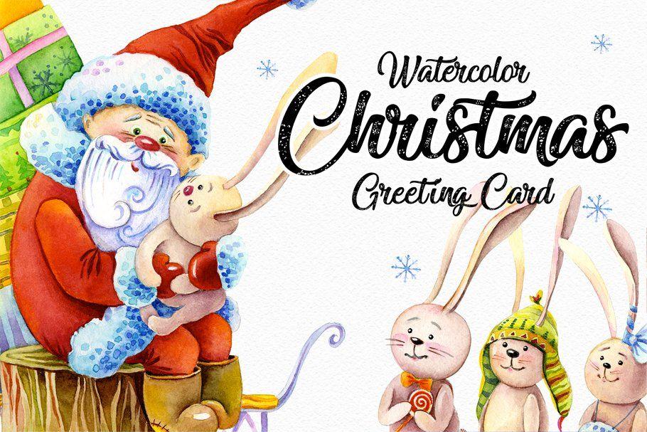 Name Tag Template Printable Christmas Note Cards Greeting Card Template Christmas Greeting Card Template