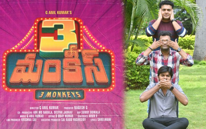 3 Monkeys Movie Review and Ratings has received positive
