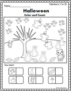 Halloween Counting Worksheet (1 to 10 | Zadania-policz | Pinterest ...