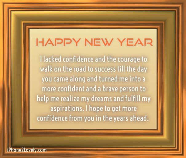 happy new year greetings for sir teacher image