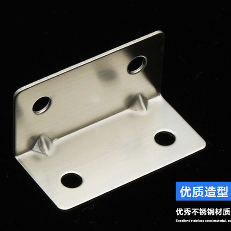 2 07 Buy Here Https Alitems Com G 1e8d114494ebda23ff8b16525dc3e8 I 5 Ulp Https 3a 2f 2fwww Aliexpres Stainless Steel Angle Furniture Hardware Rectangular