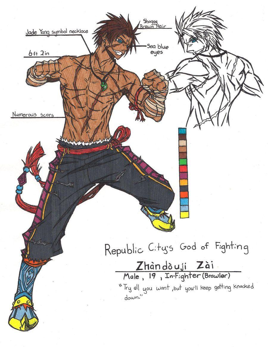 Avatar Oc Zhandouji Zai By Freakanime780 Deviantart Com On