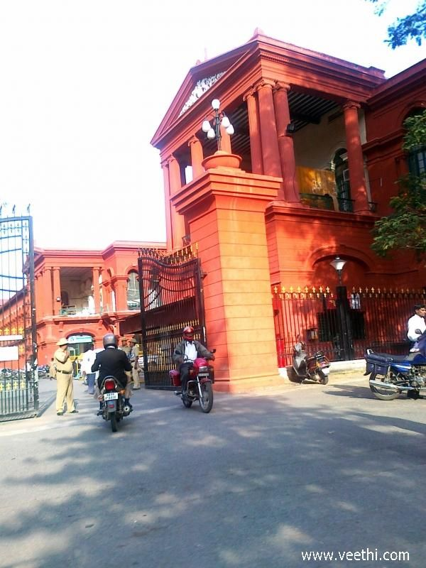 Entrance to the High Court of Karnataka / Bangalore / India - Karnataka is the state in which Bangalore is located