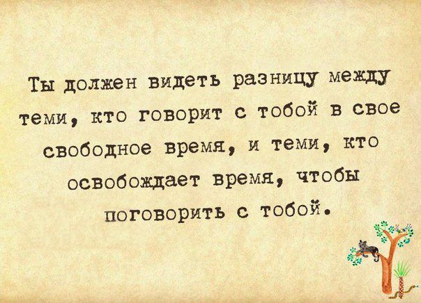 11693928 10153435720164025 5715413325204000619 N Jpg 604 436 Mudrye Citaty Citaty Vdohnovlyayushie Citaty