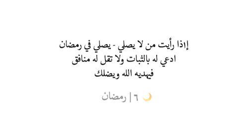 رمضان كريم Arabic Calligraphy Calligraphy Lias