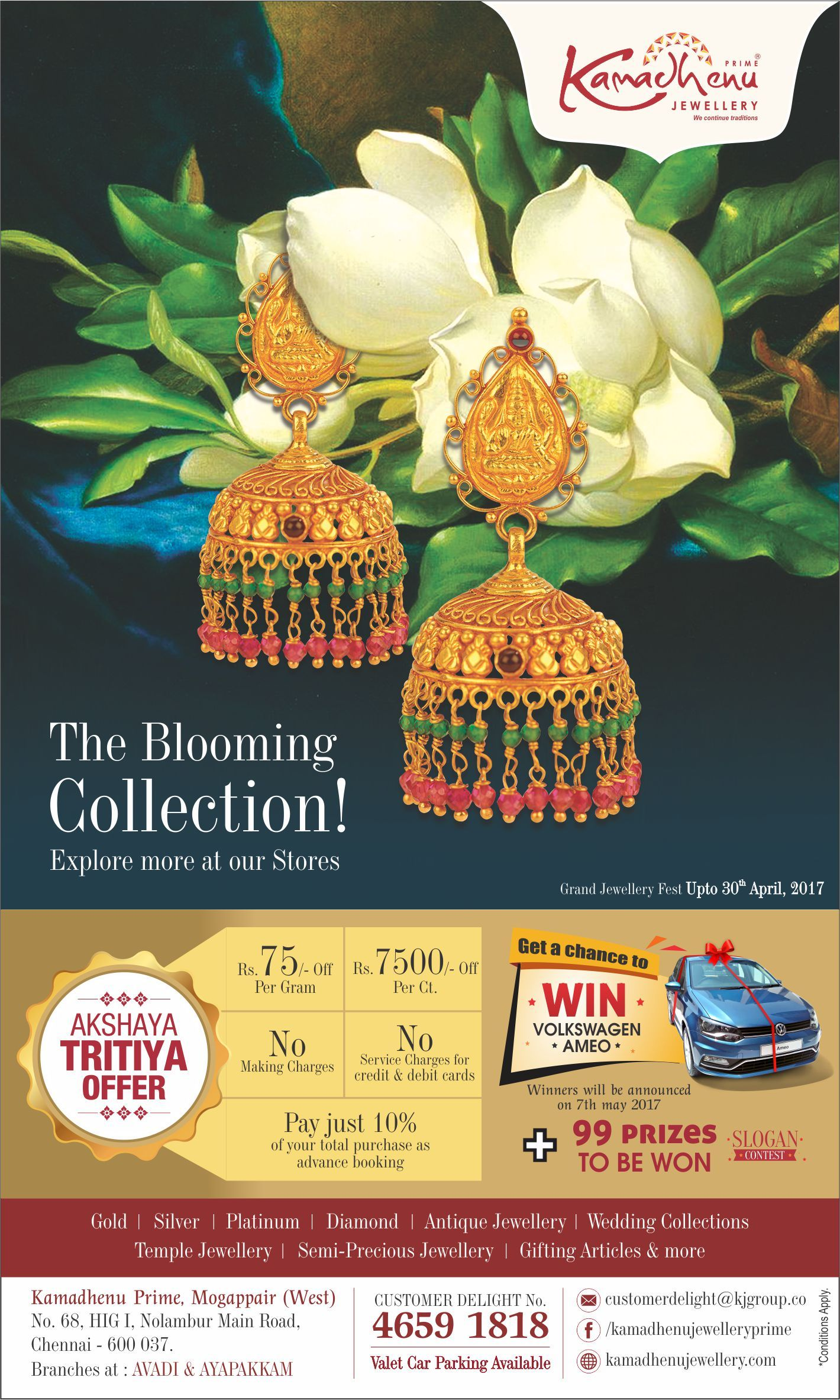 Kamadhenu Jewellery - AkshayaTritiya Offer Ad published in ...