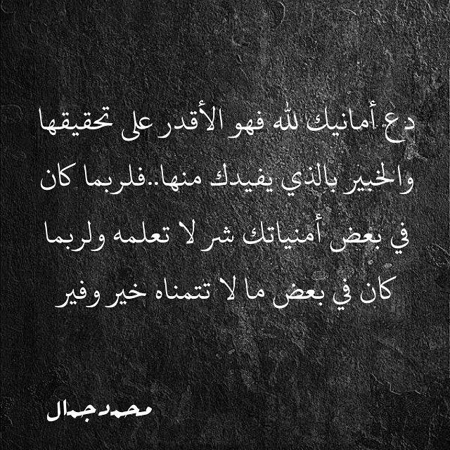 Dr Mohammad Jamal د محمد جمال On Instagram على الله الأماني Instagram Instagram Posts Lie