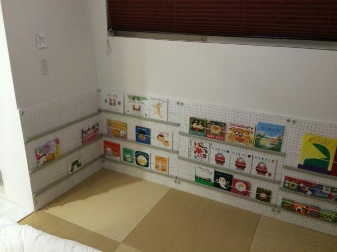 本当に使える セリアのパンチングボードリメイクがスゴイ 本棚