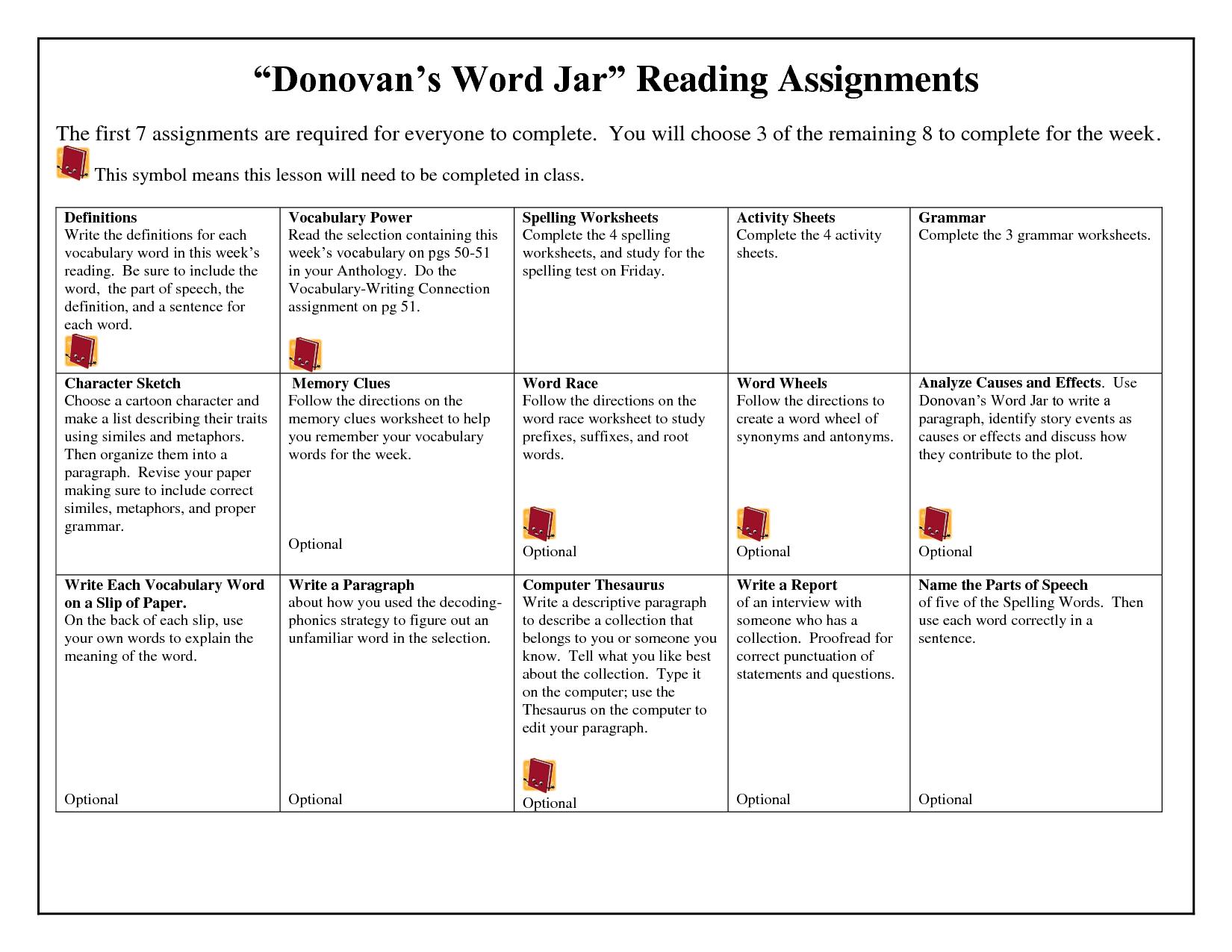 Donovan S Word Jar Lesson Plans Spelling Worksheets