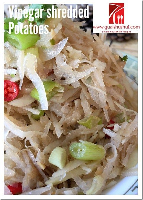 Spicy and Sour Shredded Potatoes (醋溜土豆丝)