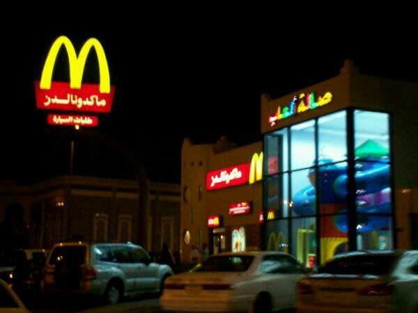 Jeddah Mcdonald Broadway Shows Jeddah Neon Signs
