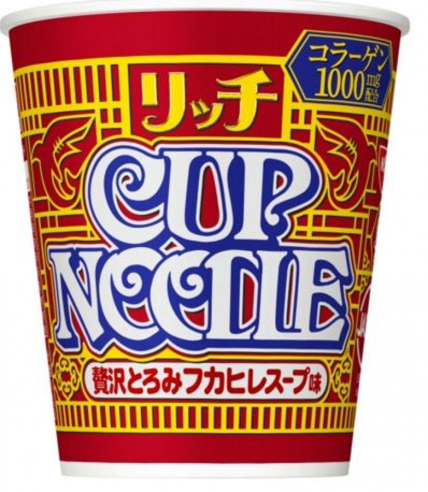Nissin CUP Noodles Ramen Rich Premium Shark fin soup Japan Japanese bowl LTD New #NissinCUPNoodles