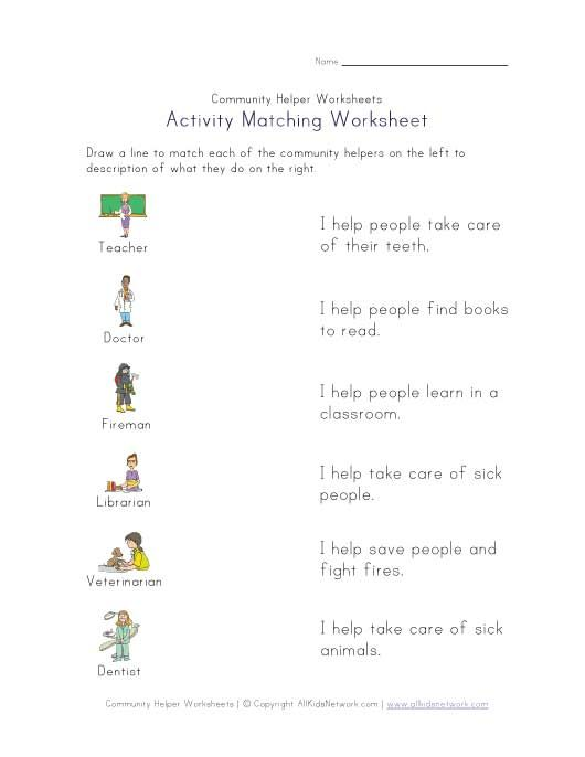 community helpers activity matching worksheet   Family Day Care ...