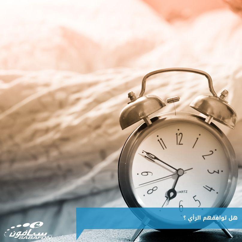 هناك دراسة تشير ان النساء يحتجن ساعة نوم اضافية أكثر من الرجال وسبب ذلك انهن أكثر عرضة للإكتئاب والحزن فالنوم يعيد توازن المزاج المتع Clock Alarm Clock Decor