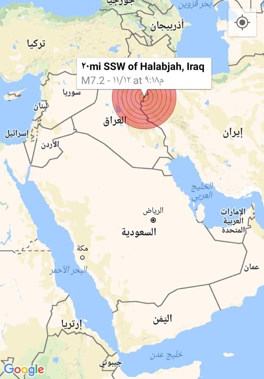 بعد هزة أرضية قوية 5 هزات ارتدادية جديدة تضرب العراق Map Screenshot Map Screenshots