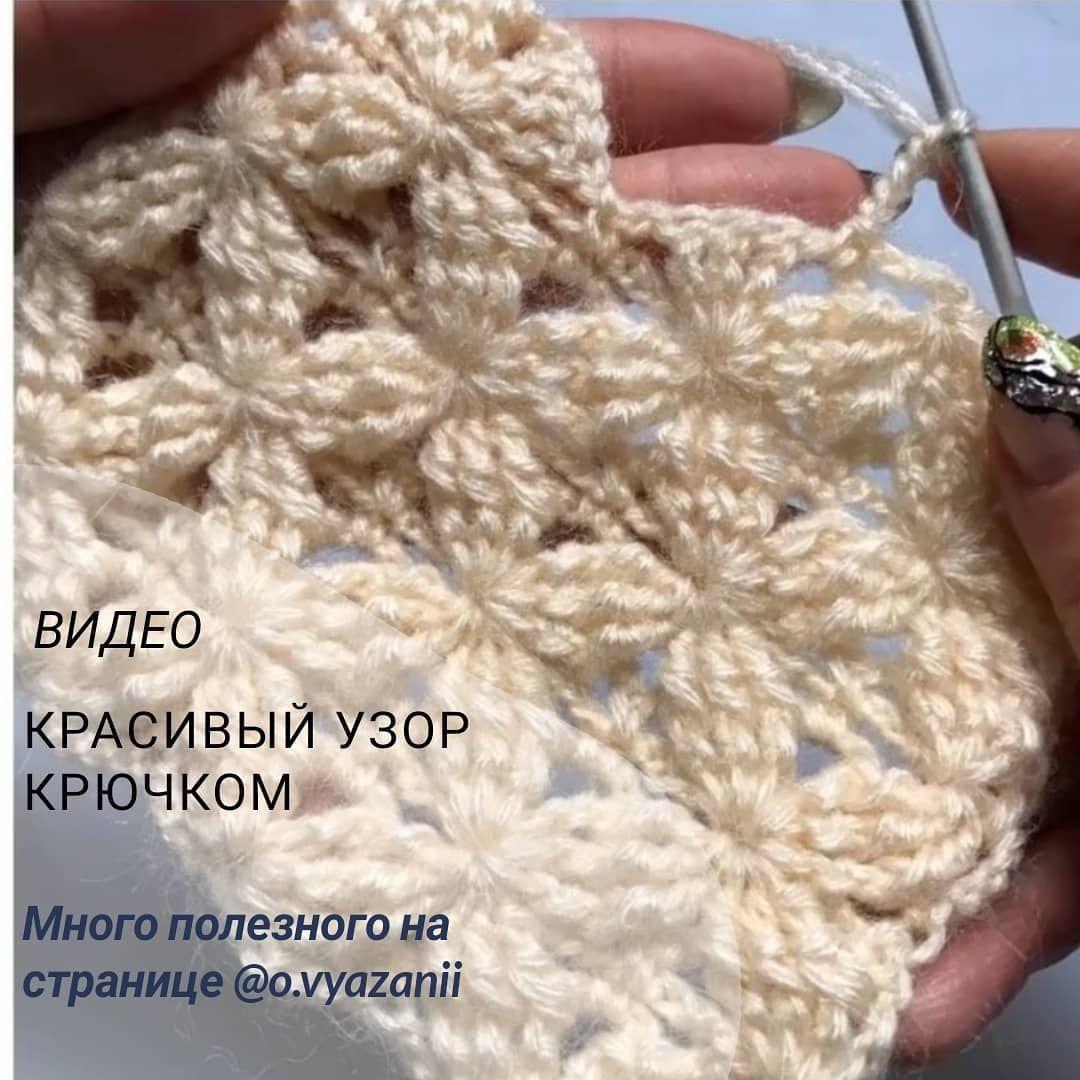 Самое красивое в вязании