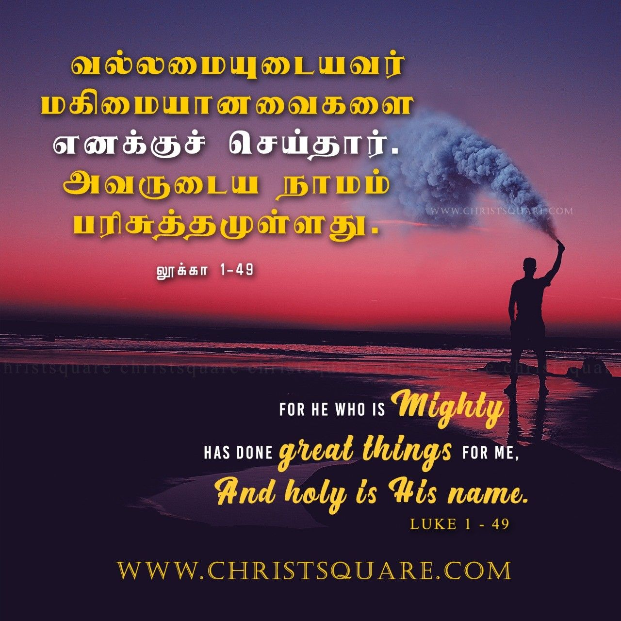 Pin On Tamil Christian Wallpaper