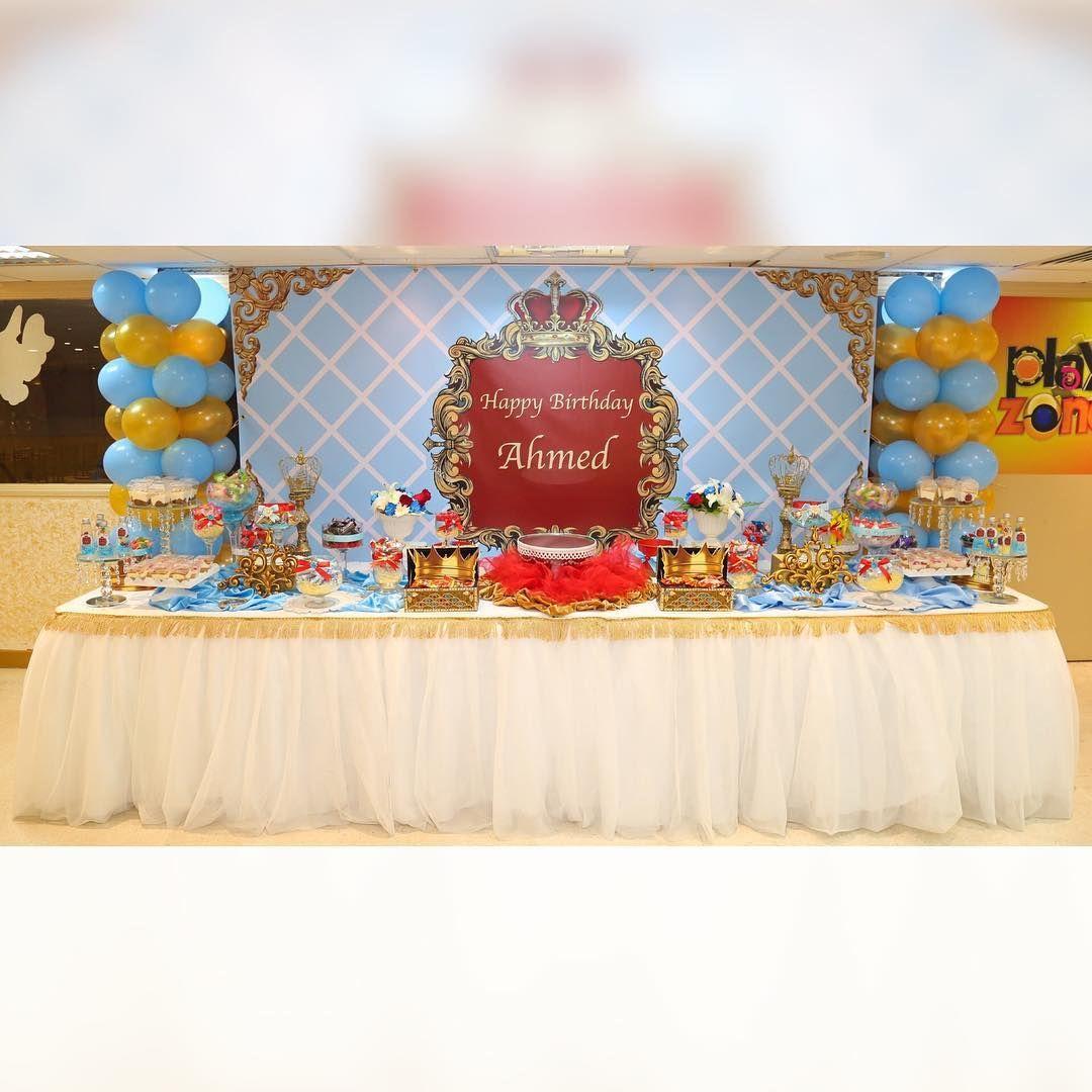 Happy Birthday Ahmed Candy sweet Disney cartoon Setup