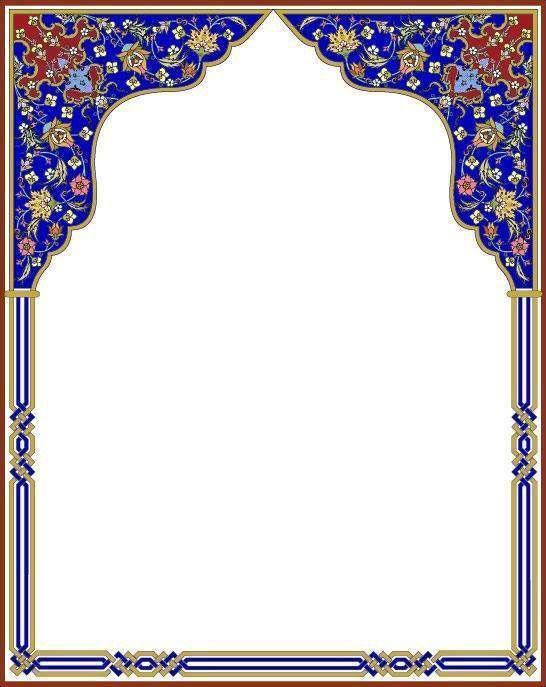 pin oleh bukhari al faqar di tezhip 5 kartu pernikahan bingkai kartu pin oleh bukhari al faqar di tezhip 5
