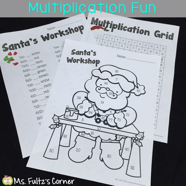 Multiplication centers and color sheets with a Christmas theme. Skip ...