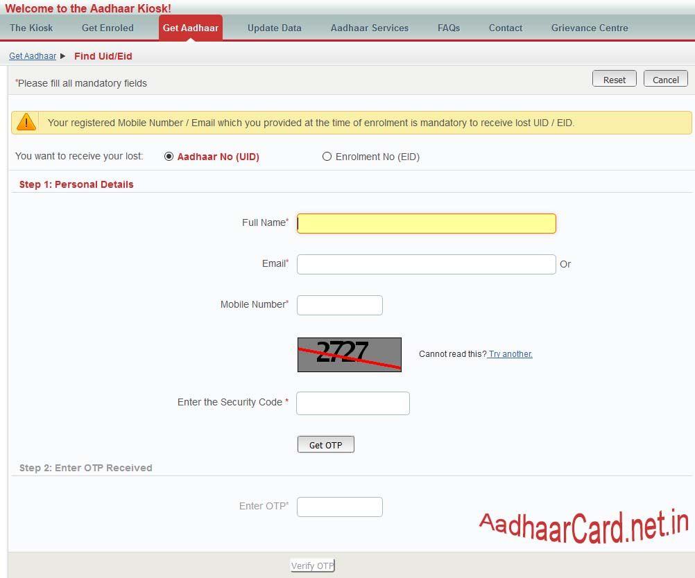 Finding Aadhaar By Name Names Cards Find