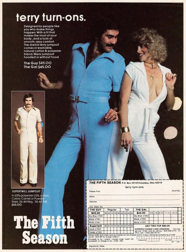 d904a36faab Terry cloth jumpsuits. Vintage Menswear Adverts