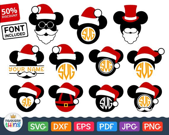 This Item Is Unavailable Etsy Svg Kids Christmas Svg Files Disney Monogram