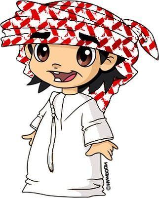 Pin By ام صبا On Cartoon Charactor Eid Stickers Eid Crafts Ramadan Crafts