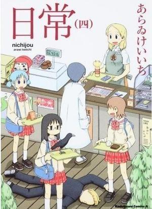 Nichijou Online Nichijou Anime English Sub Manga Covers