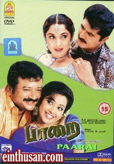 Browse Tamil Movies - Einthusan