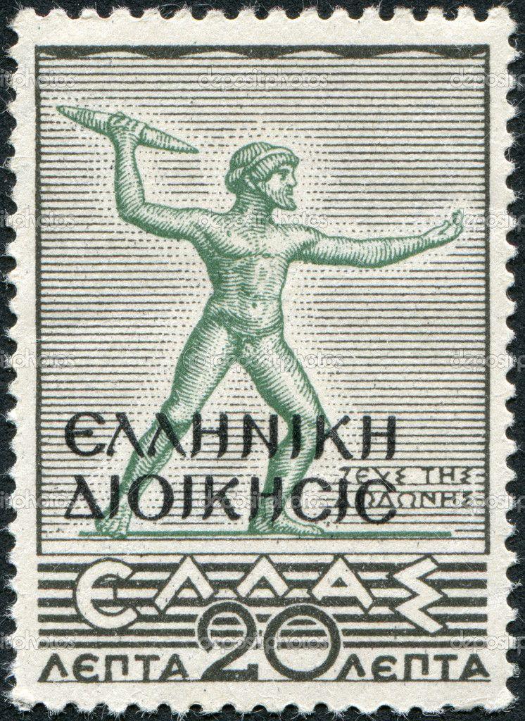 Old Greek Stamp