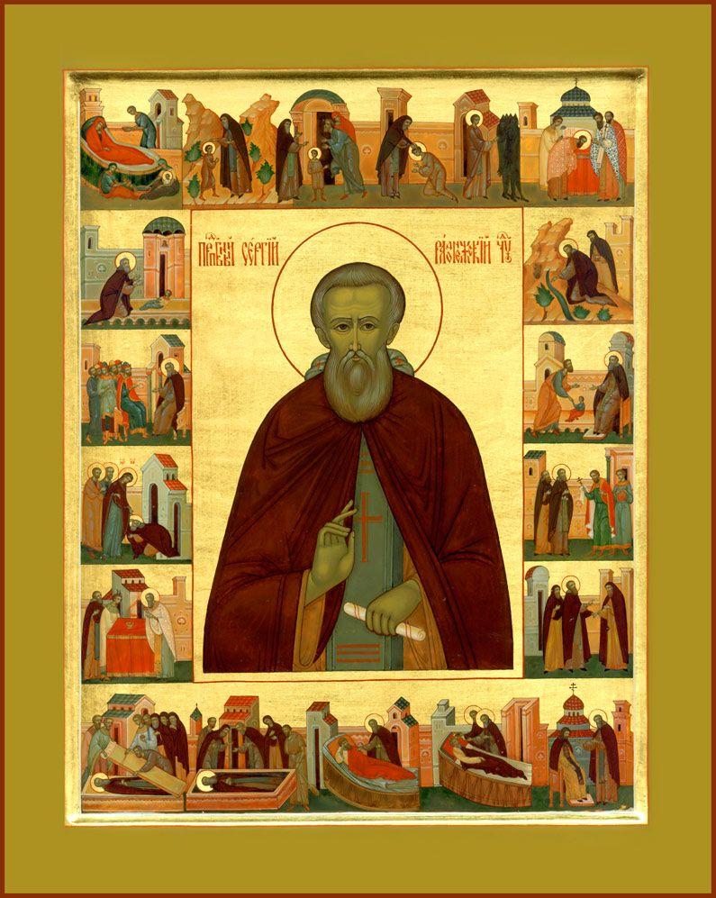 Преподобный Сергий Радонежский Чудотворец  26 × 32        Лукина Н.И.      2007 год