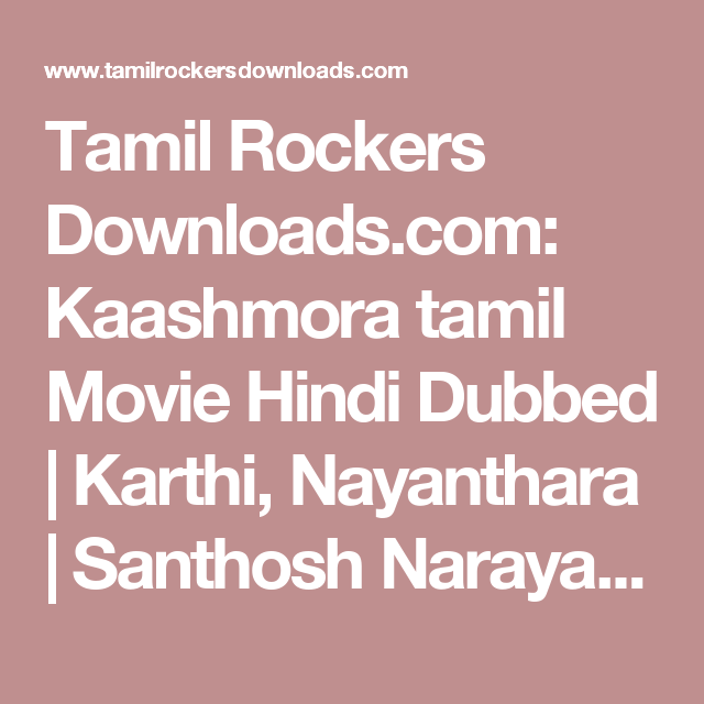 tamilrockers 2003 hd movies download