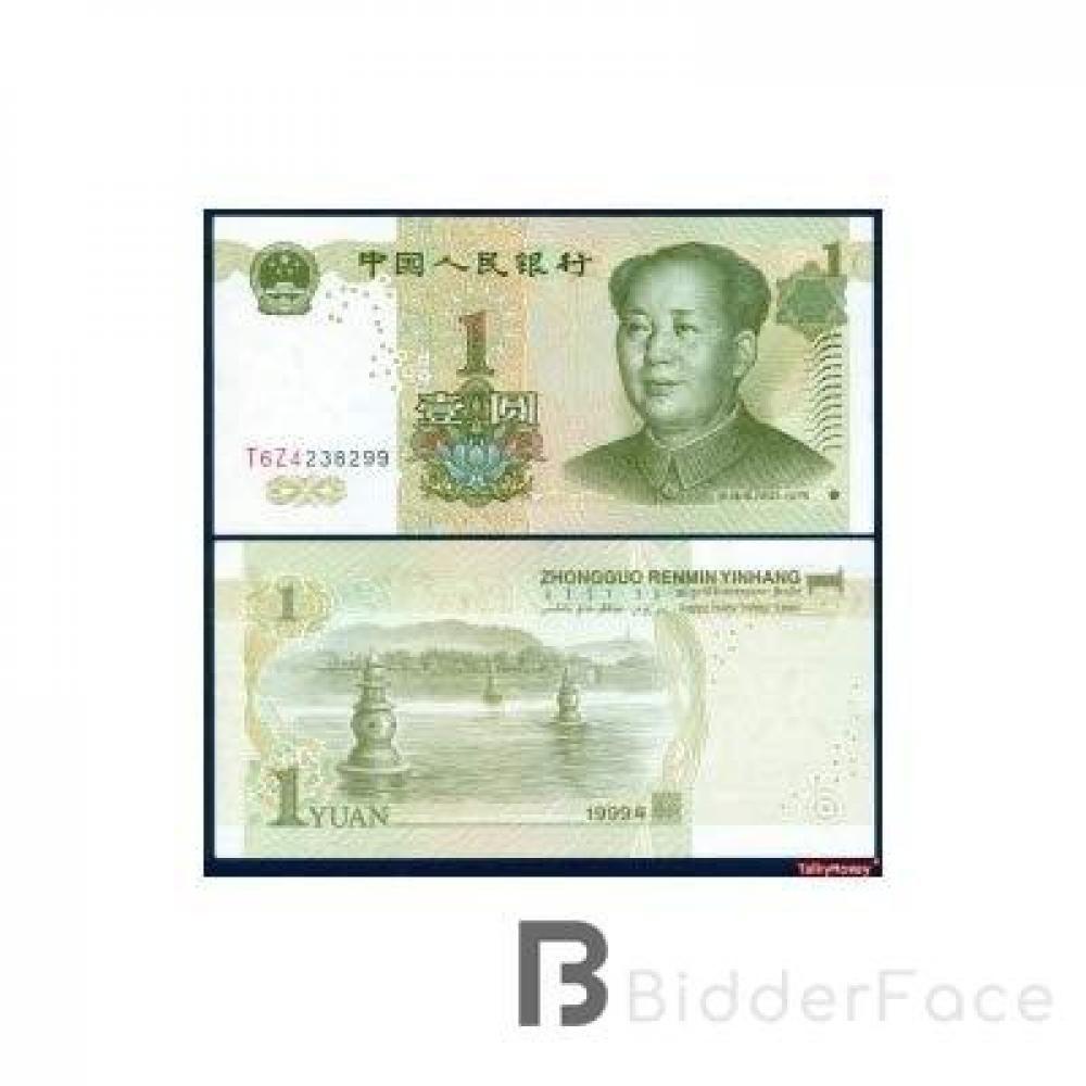 CHINA 1 YUAN 1999 P 895 UNC