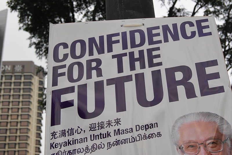 Tan's poster for the 2011 presidential election in English