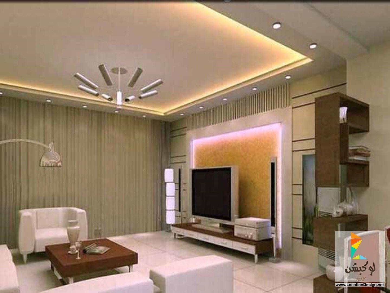 ديكورات جبس اسقف مجالس 2015 False Ceiling Design House Ceiling Design Simple Ceiling Design