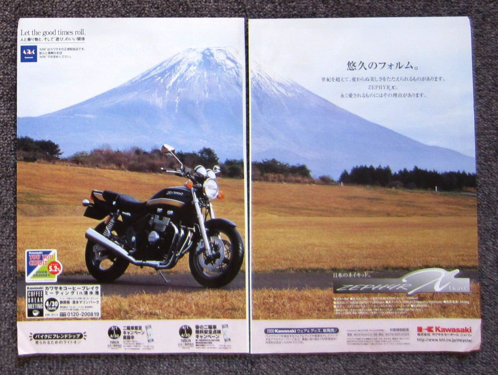 KAWASAKI ZEPHYR 400 - Motorcycle Magazine Page Ad Sales - advertisement brochure