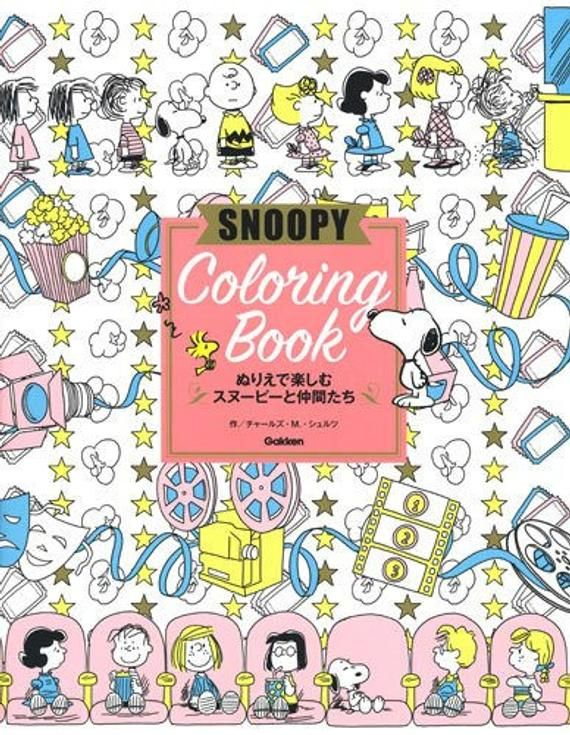 Snoopy Coloring Book Japanese Snoopy Coloring Book Coloring