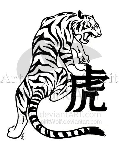 Tiger Tattoo Animal Images Tiger Tattoo Chinese Zodiac Tiger White Tiger Tattoo