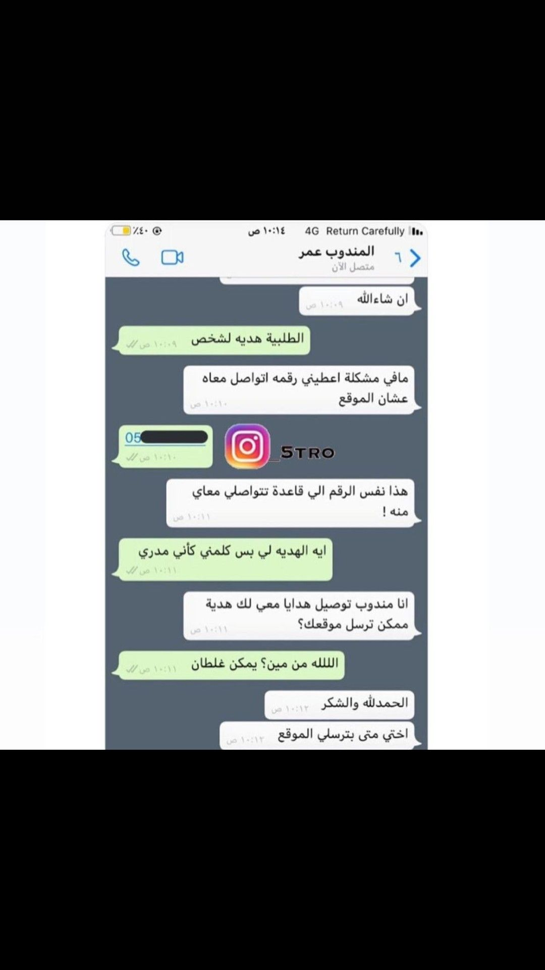 Pin By Moza On Funny Memes Fun Quotes Funny Jokes Quotes Arabic Funny