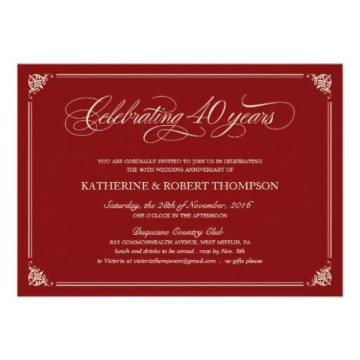Formal Ruby 40th Anniversary Invitations Anniversary invitations - formal invitation