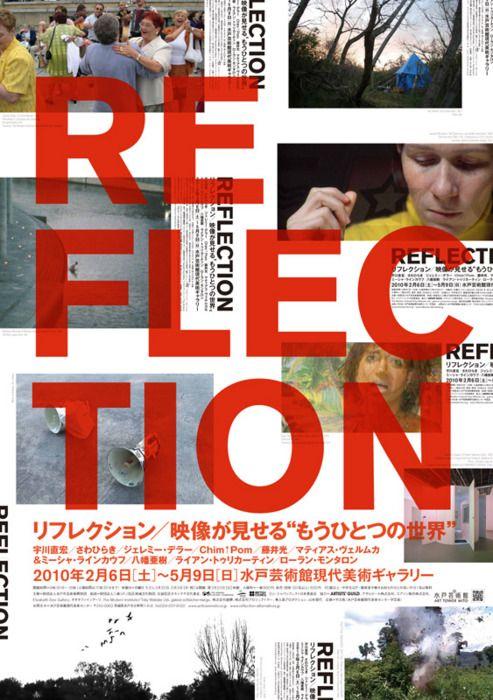 Japanese Poster: Reflection. Tokyo Pistol. 2010 - Gurafiku: Japanese Graphic Design