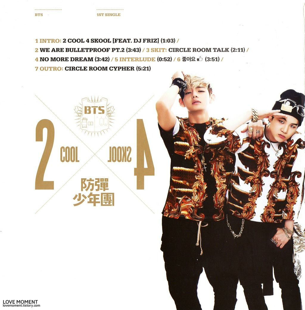 2 COOL 4 SKOOL #방탄소년단 #V #Suga ♡