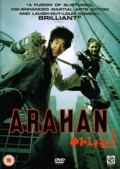 Arahan (2004) in 214434's movie collection » CLZ Cloud for Movies